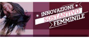 Innovazione Sostantivo Femminile